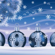 New 2014 Year banner with silver xmas balls, vector illustration — Векторная иллюстрация