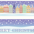 Merry Christmas winter city banner, vector illustration — Stock Vector #51398307