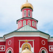 Stock Photo: Church orthodox