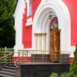 Stock Photo: Church orthodox entrance