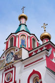 Church orthodox — Stock Photo