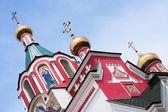 正統教会 — ストック写真
