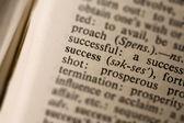 Closeup of the word success — Stock Photo