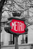 Metro sign in paris, france — Stock Photo