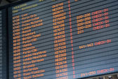 Departure arrival board airport — Stock Photo