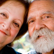 Stock Photo: Old happy loving couple