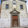 Stockfoto: Church of SS nome di Gesu'. Calcata. Lazio. Italy.