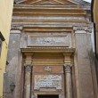 Stock Photo: Church of St. Pietro. Nepi. Lazio. Italy.