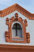Kerk van ss.crocifisso. gallipoli. puglia. italië. — Stockfoto