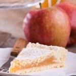 Apple jam tart. — Stock Photo