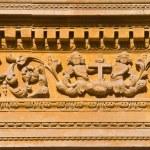 Sanctuary of Holy Crucifix. Galatone. Puglia. Italy. — Stock Photo