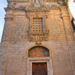 Stock Photo: Church of St. Giovanni Battista. Galatone. Puglia. Italy.
