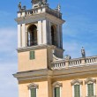 Stock Photo: Reggiof Colorno. Emilia-Romagna. Italy.