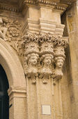 Grassi Palace. Lecce. Puglia. Italy. — Stock Photo