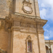 Mother church. Specchia. Puglia. Italy. — Stock Photo