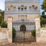 Villa Loreta Stefanachi. Santa Maria di Leuca. Puglia. Italy. — Stock Photo