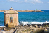 Panoramic view of Santa Maria di Leuca. Puglia. Italy. — Stock Photo