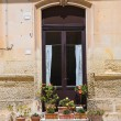 Wooden door. Poggiardo. Puglia. Italy. — Stock Photo