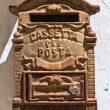 Postbox. — Stock Photo