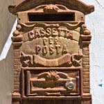 Postbox. — Stock Photo