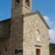 Stock Photo: St. Lorenzo Church. Torrechiara. Emilia-Romagna. Italy.
