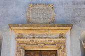Church of Assunta. Specchia. Puglia. Italy. — Stock Photo