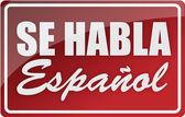 We speak spanish sign illustration design — Stock Photo