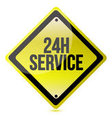 24 hour service yellow sign — Stock Photo