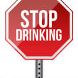 Stop drinking sign - Stock Photo