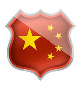 China shield — Stock Photo