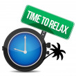 Time to relax concept — Stock Photo #16930401