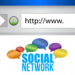 Browser window shows a social network — Stock Photo