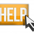 Help button and arrow cursor — Stock Photo