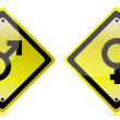 Male and female road sign - Stock Photo