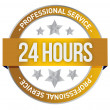 Twenty four hour support — Stock Photo