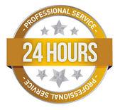Twenty four hour support — Stock Photo