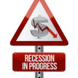 Recession in progress — Stok Fotoğraf #18520733