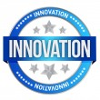 INNOVATION seal — 图库照片