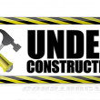 Stock Photo: under construction sign