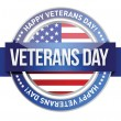 Veterans day. us seal and banner — Stock Vector