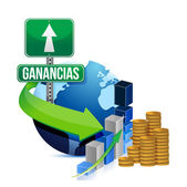 Profits globe concept in Spanish — Stock Photo