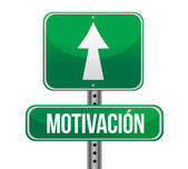 Motivation green sign in spanish — Stock Photo