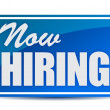 Now Hiring retail store window style sign — Stock Photo #21201217