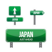 Japan Country road sign — ストック写真
