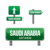 Saudi arabia Country road sign — ストック写真