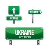 Ukraine Country road sign — Stock Photo