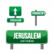 Stock Photo: Jerusalem city road sign