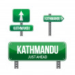 Kathmandu city road sign - Stock Photo