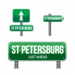 Saint petersburg city road sign — Stock Photo