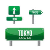 Tokyo city road sign — Stock Photo